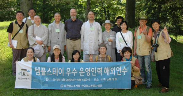 Korean Buddhists visit Pendle Hill